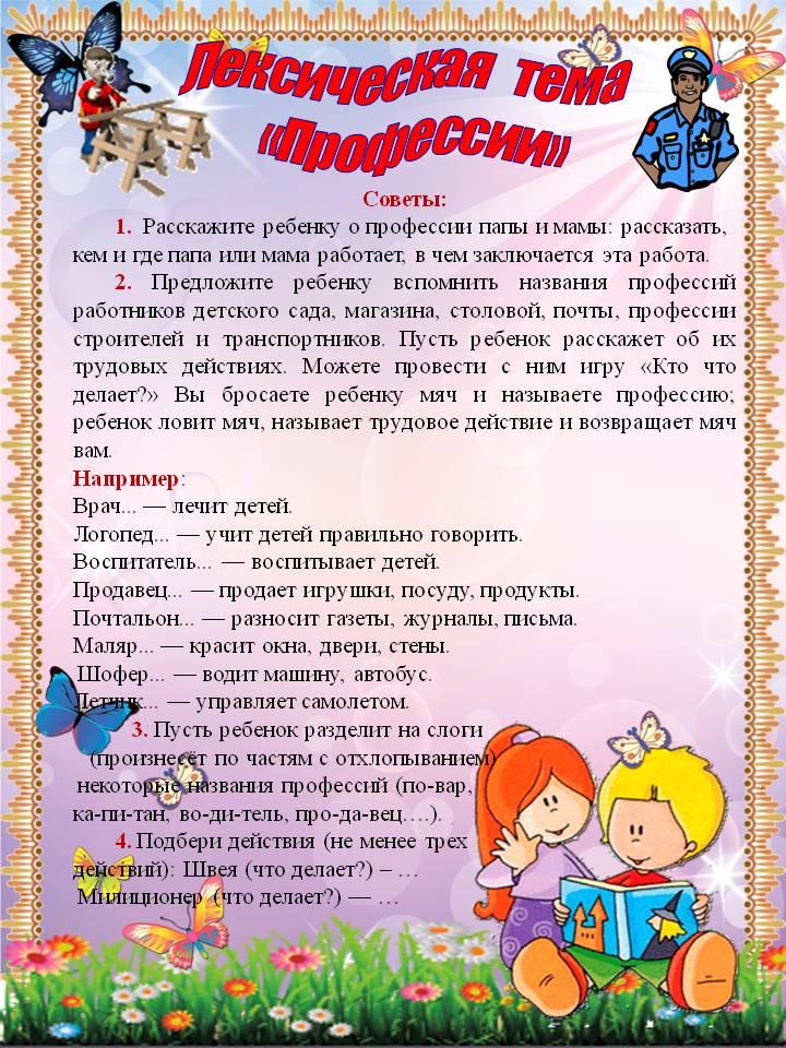 интересный игры для детей 7-14 лет